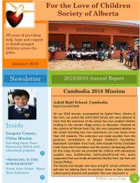 2018-Newsletter-1